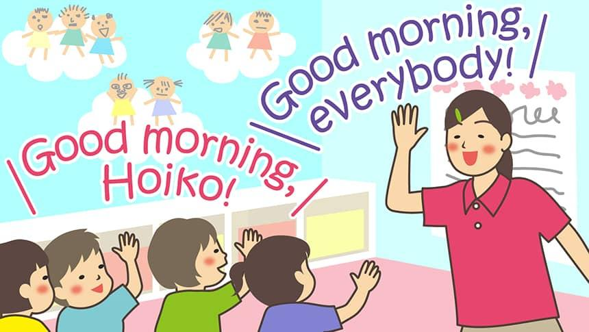 Good morning, everybody!Good morning, Hoiko!